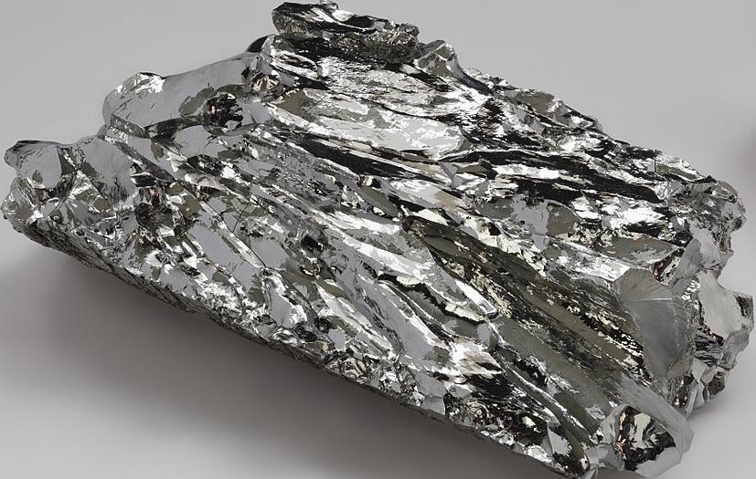 tungstène